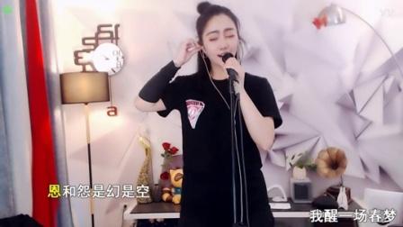 #音乐最前线#妍宝小姐姐的曲调节奏都是那么动听