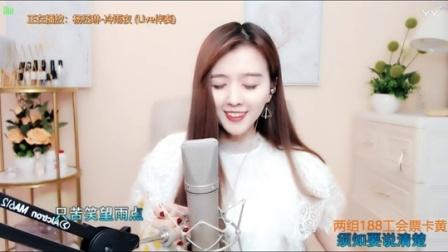 #音乐最前线#陈侃儿翻唱《冷雨夜》, 经典的旋律