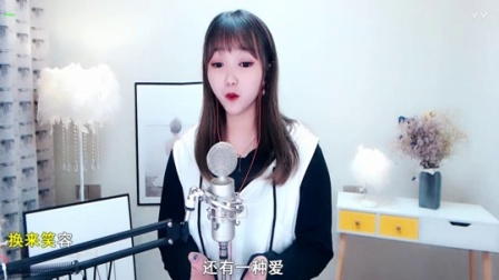 #音乐最前线#舒瑶小姐姐唱得太甜美啦, 真让人着