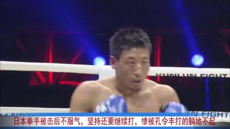 日本拳手被击后不服气,坚持还要继续打,惨被