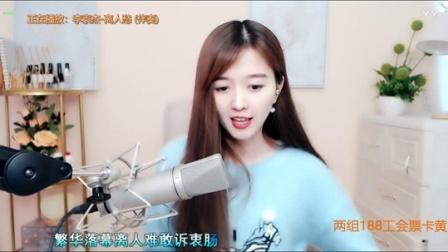 #音乐最前线#陈侃儿翻唱《离人愁》, 这支单曲旋