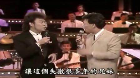 唱歌时台上一本正经的费玉清,搞起笑来幽默逗