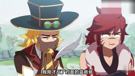 搞笑动画:安琪拉被戏弄,蔡文姬告诉真相,是