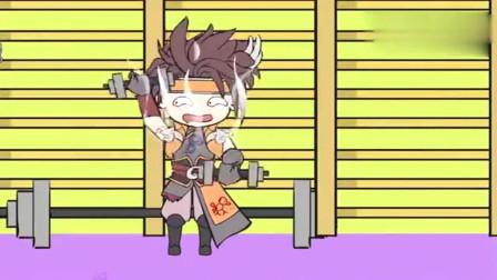 王者荣耀搞笑动画:兰陵王打篮球非常帅,貂蝉