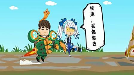王者荣耀搞笑动画:刘备太苛刻了,儿子刘禅都