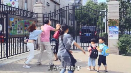 体育老师:王小米为马莉大打出手,马莉对小米