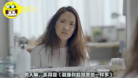 泰国神级创意广告,女人看一遍可能就记住了