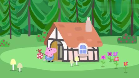 小猪佩奇:乔治睡不着,佩奇给他讲睡前故事,结果还是越来越清醒!