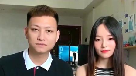 广西老表搞笑视频:公司只要一个人,美女不按