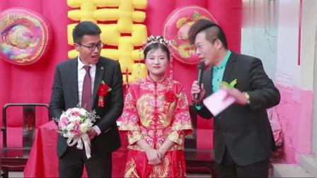 搞笑婚礼:山东一对新人的婚礼上,主持人太幽