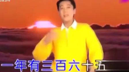 家庭幽默录像:我太难了,国民歌手蔡国庆展示