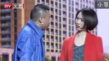 爆笑小品《亲人》:郭冬临刮车要赔钱,邵峰以