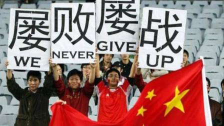 中国足球史空前一幕!近20家球队解散,广州恒大躺着都中枪