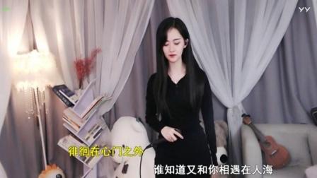 #音乐最前线#7038夏小葵小姐姐人美声甜~