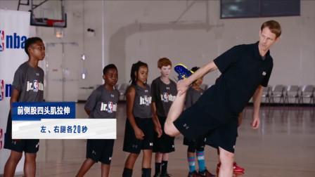 【Jr. N*A居家篮球课】第二课   P2动态热身 - 前侧股四头肌拉伸