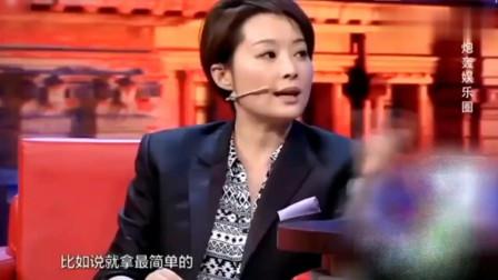 袁立去武汉了,当年炮轰娱乐圈,举个例子才知道背后有多冷漠!