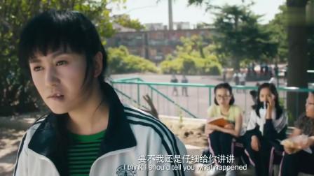马冬梅曲线射门,严重怀疑这段是讽刺中国足球的,实在是太逗了!