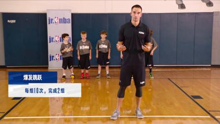 【Jr. N*A居家篮球课】第三课   P2动态热身 - 运动姿势/爆发跳跃