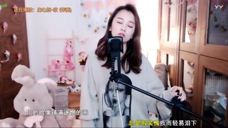 #音乐最前线#蔡菲凡带来一首《哎》, 真好听!