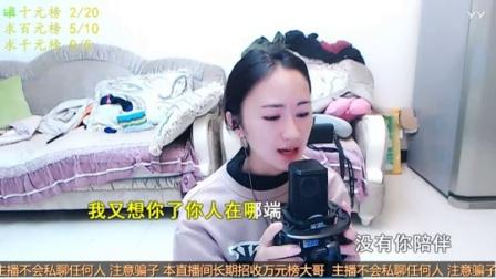 #音乐最前线#七彩昱凡小姐姐, 一开口小编就痴迷
