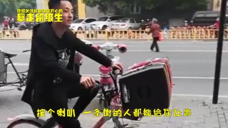 搞笑视频:这车适合人多的地方骑,一条街的人都认识你