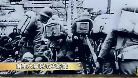 历史影像:日军进行大规模屠杀,妇女跪倒在地