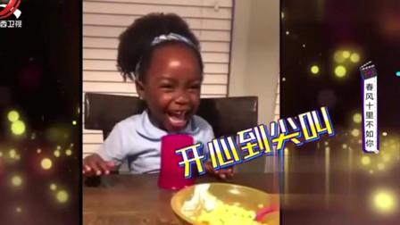 家庭幽默录像:心里的小想法,搞笑萌娃自曝从