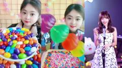 美女直播吃彩色泡泡糖大聚会,看起来很好吃的