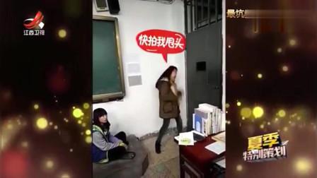 家庭幽默录像:姑娘耍酷需谨慎,你看现在是不