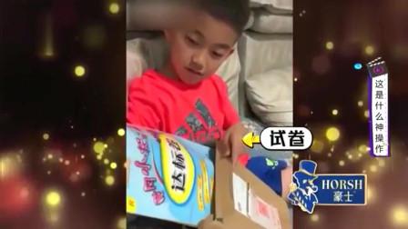 家庭幽默录像:过年过节不送礼,送礼就送黄冈