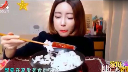 家庭幽默录像:精致的猪猪女孩,吃饭一定不能