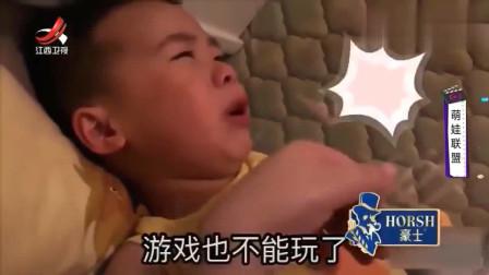 家庭幽默录像:孩子手指不小心破皮,扬言以后