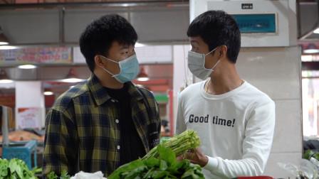 闽南语搞笑视频:小伙买菜太为难,遇猪队友帮