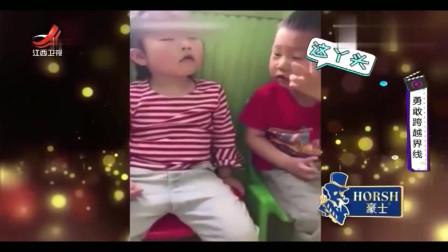 家庭幽默录像:女宝宝在幼儿园睡着,男宝宝把