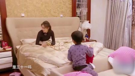妈妈是超人:黄圣依给安迪读睡前故事,安迪活蹦乱跳,但一直在听!