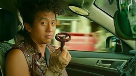 邓超跟美女飙车把方向盘扔了,她也跟着扔,结