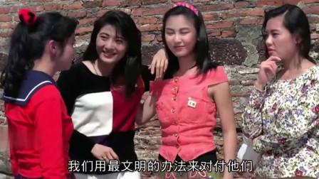 喜剧动作片:黑帮仗人多小看杨丽菁,不料美女