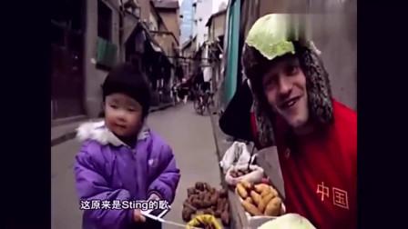 老外在中国:法国小伙在上海追寻音乐梦,现在
