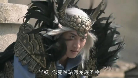 灵珠:龙族之主打不过一个半妖,无奈化身成龙