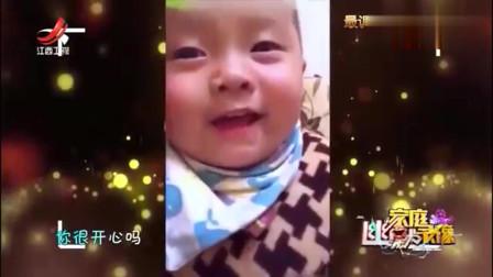 家庭幽默录像:都说童言无忌 但是童言的杀伤力