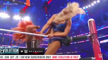 WWE 女子惨遭两名美女暴打,太狠了