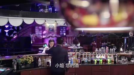 美女食神在酒吧喝酒,一闻就发现酒不对,把老