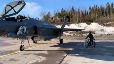 芬兰空军F-35A战斗机搞笑视频