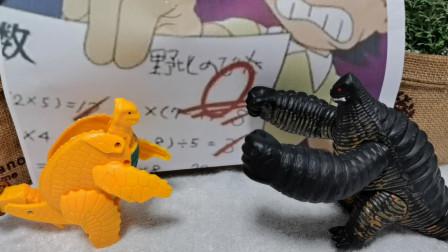 """亲子搞笑视频:小怪兽整了个""""大鸭蛋""""回来"""