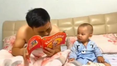 爸爸讲睡前故事,宝宝竟然听哭了