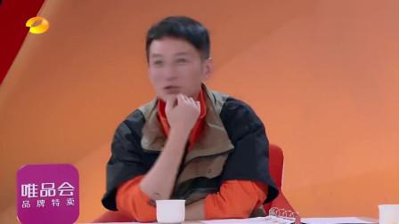 综艺片段:吴昕差点获得淑女奖,关键时刻被维
