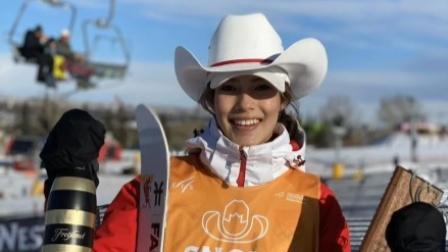 """两天两金!自由式滑雪世界杯谷爱凌加冕""""双冠王"""""""