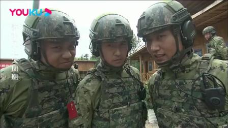 男特种兵虐女新兵,不料美女竟是指导员,一句