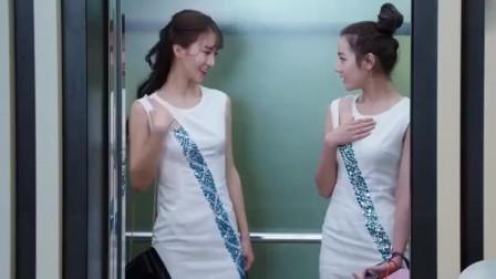 俩美女电梯里撞衫,看美女如何高难度自拍!结