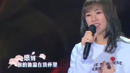 美女小姐姐参加音乐选秀,胡彦斌大喊:这是火